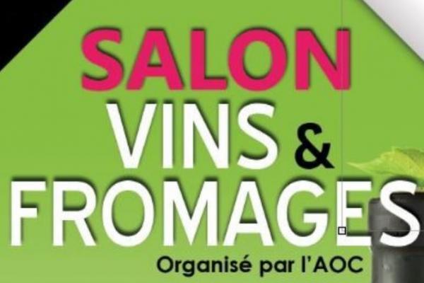 11ème Salons des Vins & Fromages de Champagnole